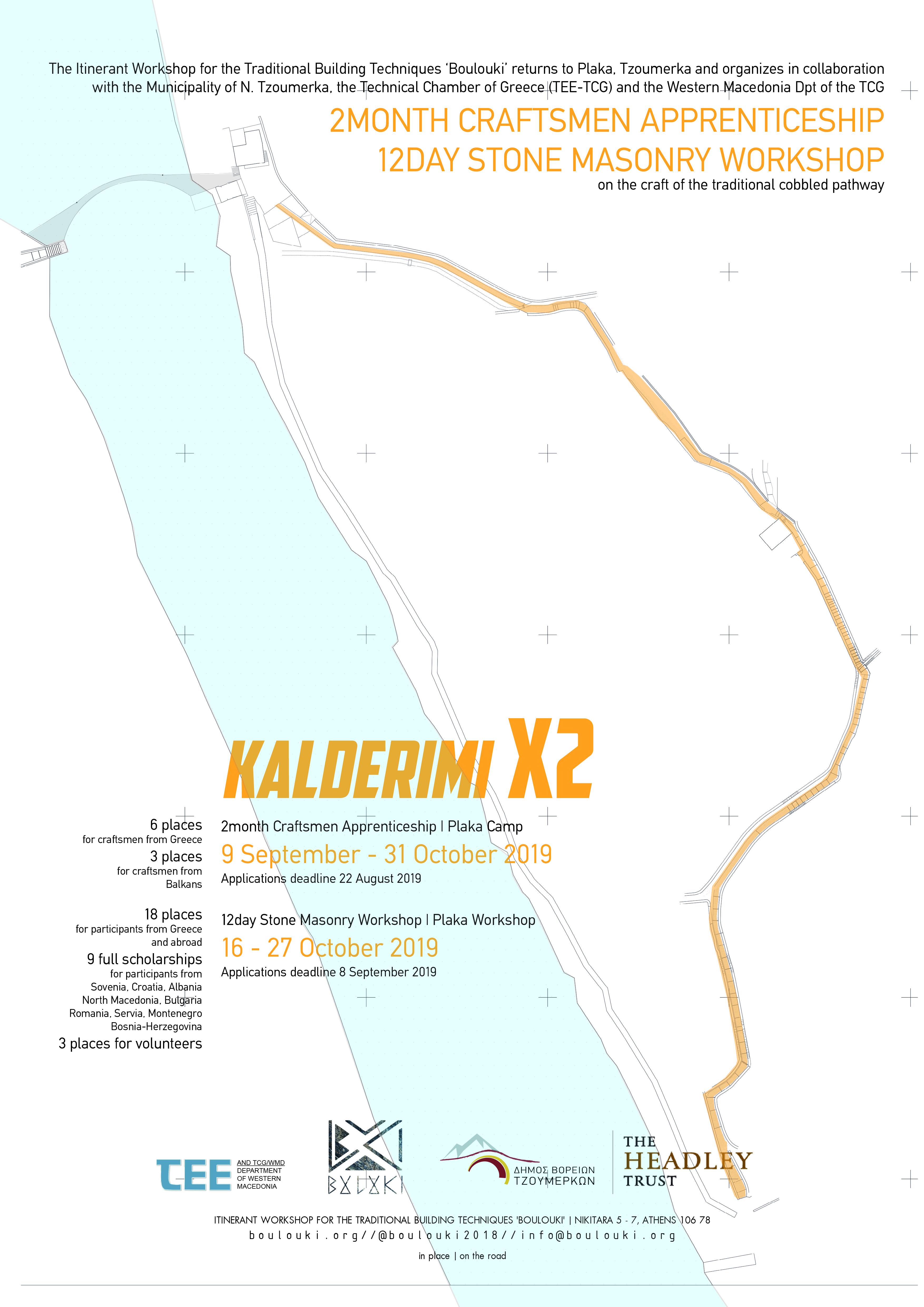 KLDx2_ENG